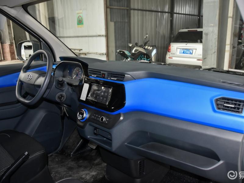 Maxus eDeliver 3 35kWh lwb 90kW aut